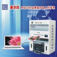 企业办公用多功能数码印刷机可印pvc证卡
