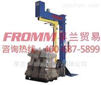 FS500悬臂式胶膜裹包机缠绕机 FROMM 孚兰
