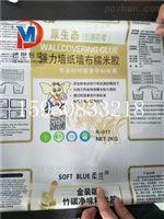 糯米胶包装复合膜厂家液体火锅酱料铝箔袋