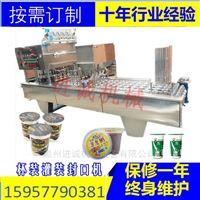 黄记玉米汁全自动灌装封口机 粗粮汁包装机
