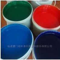 PVC基材印刷专用水性油墨