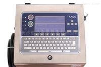 在线式全自动日期批号流水线小字符喷码机