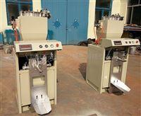 广西壮族河池市黄沙 金刚砂包装机图片