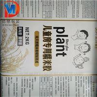 液体调味品火锅调料自封包装袋糯米胶复合膜