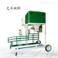 全自动大米粮食颗粒称重定量包装机