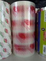 内蒙古坤阳方便面调味料自动包装复合卷膜
