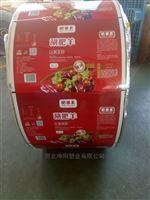 定制火锅汤料铝箔复合膜调味料包装免费设计