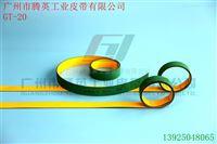量大从优高耐磨平面传动带包装行业专用带