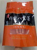 茶叶手提彩印塑料复合袋洗衣液包装设计