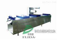 带拉伸功能真空包装封口机在深圳依利达有