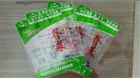 纯铝箔复合袋厂家休闲酱菜冷冻食品包装袋