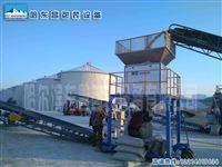 黑龙江哪家好自动化肥灌包机