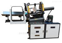 YMQ-260型液压商标模切机