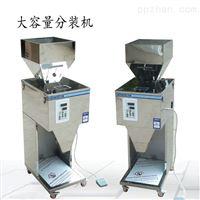 全自动淀粉工业粉末智能定量分装机
