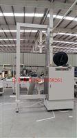 侧式全自动打包机生产厂家