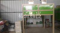 化肥厂复合肥自动定量包装秤