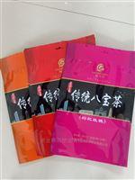 食品级茶叶小包装袋手提塑料礼品袋定制