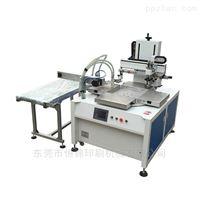 玻璃丝印机触控开关印刷机亚克力镜片网印机