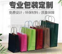 彩色牛皮纸袋 方底食品袋外卖纸袋