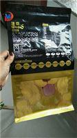 创意猫粮包装袋设计温水煮酱菜铝箔袋图案