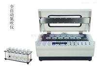 水浴全自动氮吹仪CYNS-12样品氮气浓缩仪