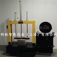 上海歆宝 全自动打包机 气缸式加顶捆扎机