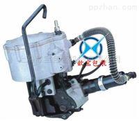 上海歆宝 铁皮带打包机 气动组合式捆包机