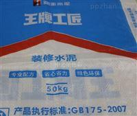 高速印刷  水性塑料油墨 中之星水墨SC7000
