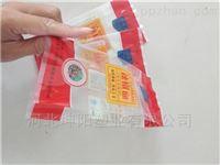 山东辣椒、炖肉料铝箔调料自封包装袋供应商