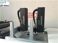 高速流水线食品包装袋UV喷码机