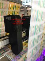 uv可变数据高速喷印机 种子二维码喷码机