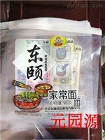 厂家2斤挂面塑料包装袋鸡蛋面条包装复合膜