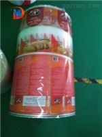 加厚牛板筋真空袋三边封花卉营养土包装袋