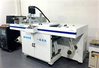 高精密多功能UV喷码机 二维码可变数据喷码