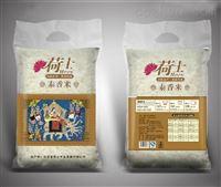 辽宁5kg五常大米真空包装袋生产批发