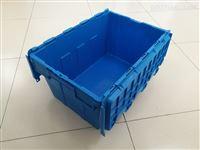 厂家直销塑料箱周转箱物流箱防尘箱