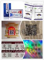 单张纸箱喷码平台深圳厂家