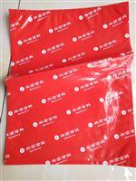 供应重庆5L联塑PVC胶水包装袋生产厂家
