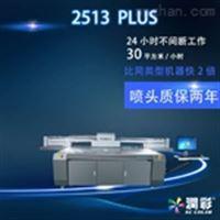湖南广告金属标牌uv打印机3D数码平板机