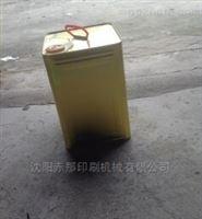 沈阳油墨783稀释剂洗网水批发销售厂家