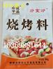 酒鬼花生包装袋炒菜调味料包真空复合袋生产