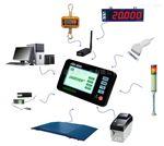 XY-TCS江苏10kg检重秤定制厂家提供全自动分拣系统